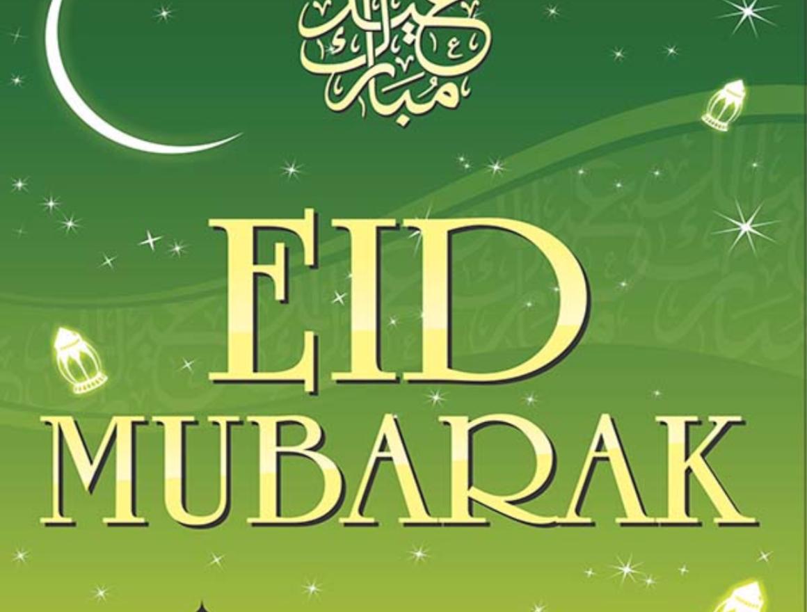 sajag nagrikk times eid mubaraq