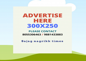 contact for news advertisement 350x250