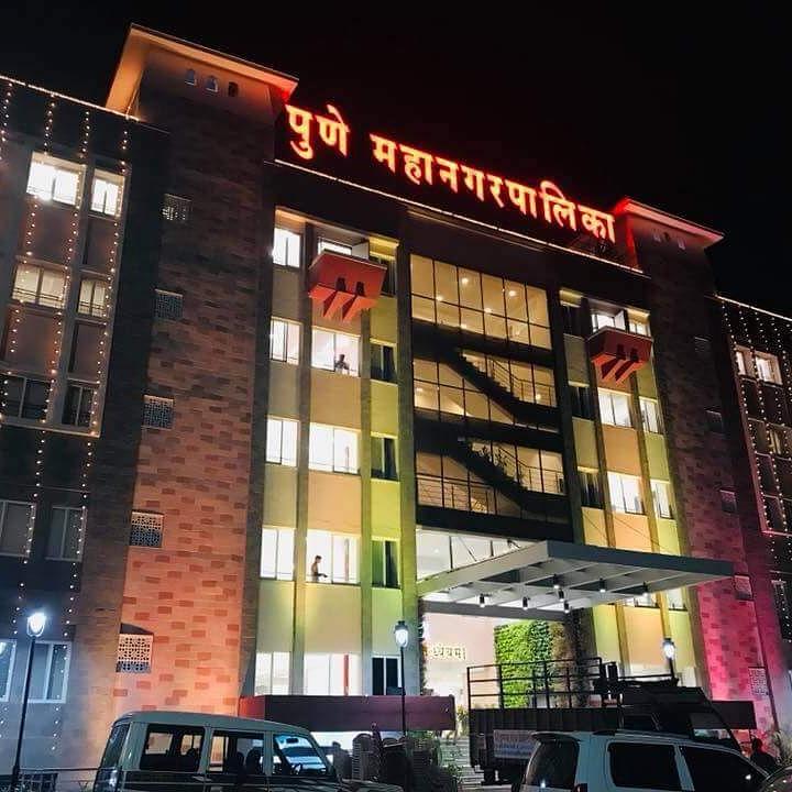 Pune Corporation new builds Opening byVice President Venkaiah Naidu