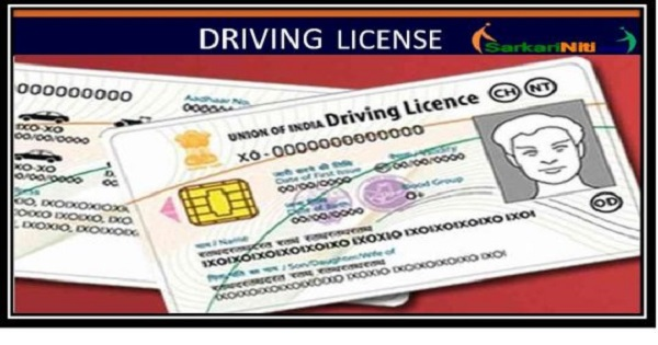DRIVING-LICENSE-IMG.Sajag nagrikk times.sanata news