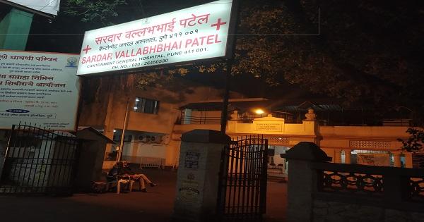 sajag nagrik times latest news pune cantonment hospital one girl death on dengu .