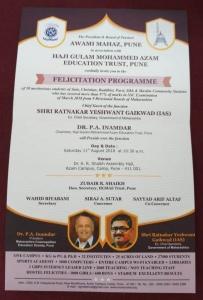 minority awards sajag nagrikk times . sanata