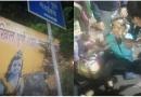 मंडईत फलक कोसळून एक महिला जखमी(woman injury )