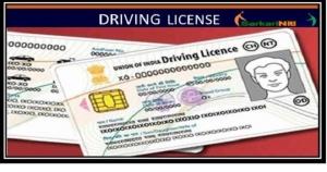 DRIVING-LICENSE-IMG.Sajag nagrikk times.sanata news