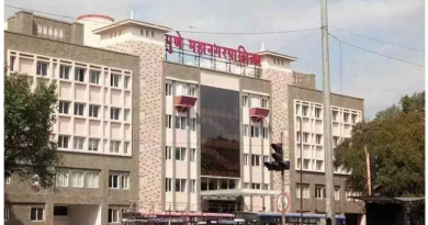 See who are the newly accepted members of the pune municipal corporations