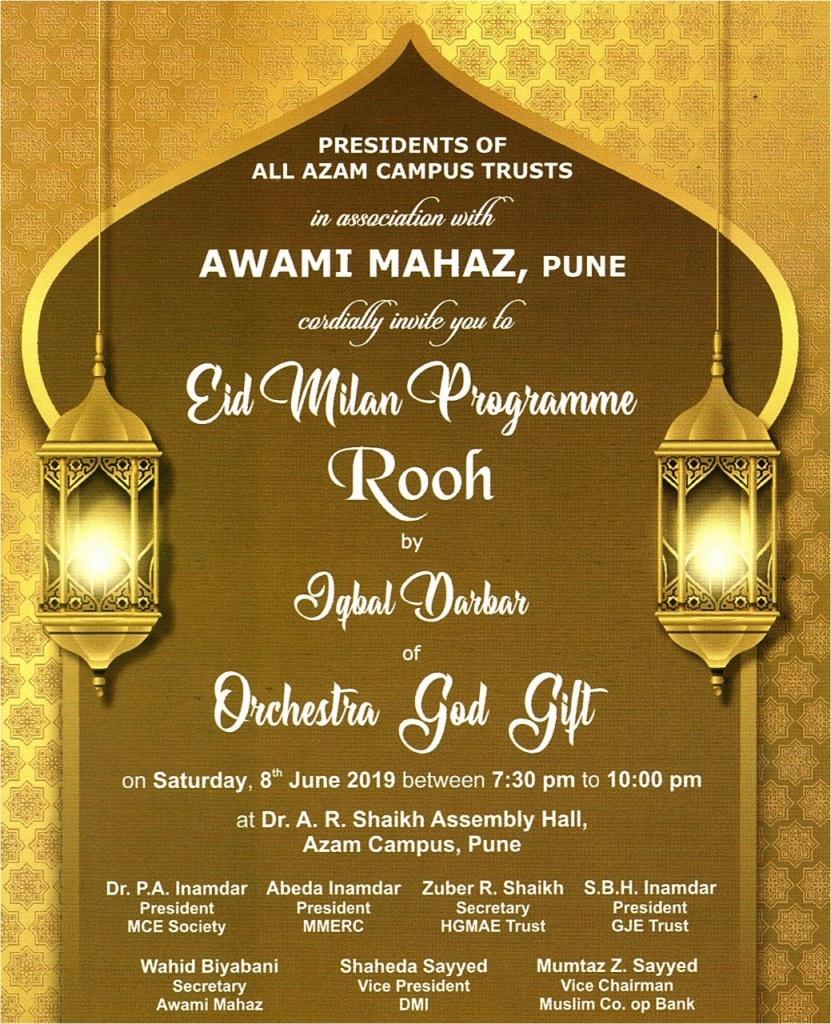 azam campus and awami mahaj organized on 8th June eid Milan program