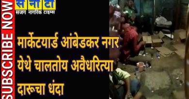 the-liquor-business-is-running-illegally-at-market-yard-ambedkar-nagar