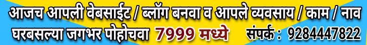 nrc-caa-npr-sandarbhat pathnaty dvaare janjagruti in kondhwa