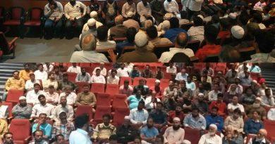 29 December mahamorcha against the CAB & NRC