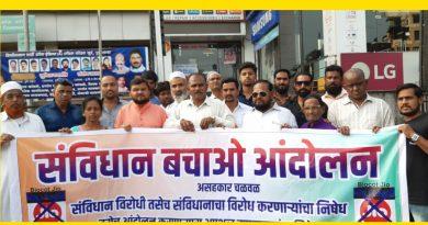 Constitution Rescue Movement in Kondha