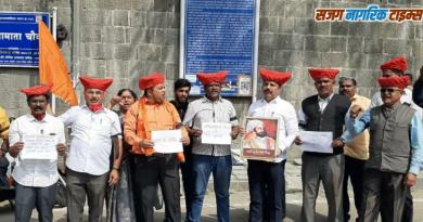 aajke shivaji narendra modi book publish against sambhaji briged aandolan