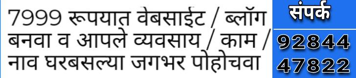 action-on-encroachment-on-waqf-property-in-angad-shah-takiya