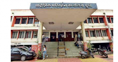 pune-rto-hits-public-service-rights-commission
