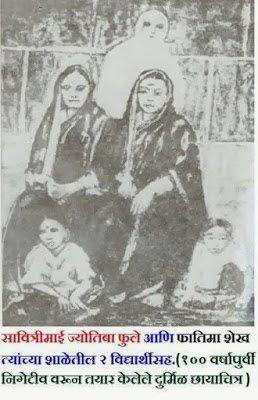 Savitribai Phule and Fatima B. Shaikh, the recipients of women's education