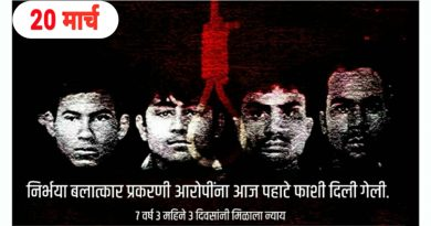 end-all-4-convicts-in-the-nirbhaya-rape-case-have-been-hanged
