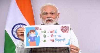 pm-narendra-modi-to-address-the-nation-on-coronavirus-21-days-all-india-lockdown