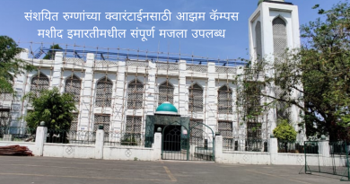 Azam Campus Masjid building is available for quarantine