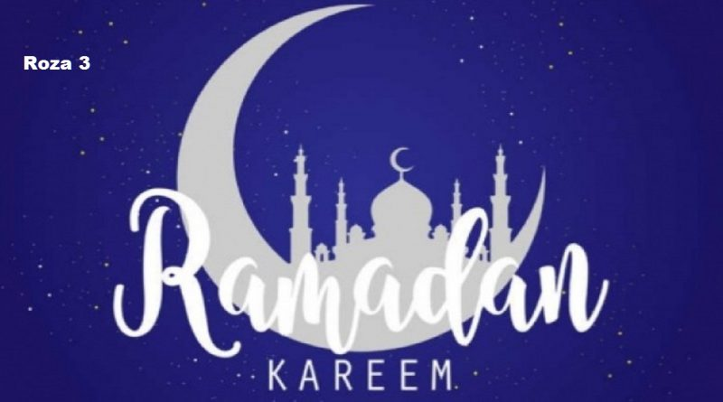 Promoter-of-good-deeds-Ramadan-2020