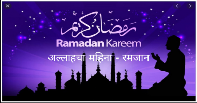 The-month-of-Allah-Ramadan